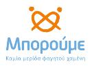 Boroume, Greece, http://boroume.gr
