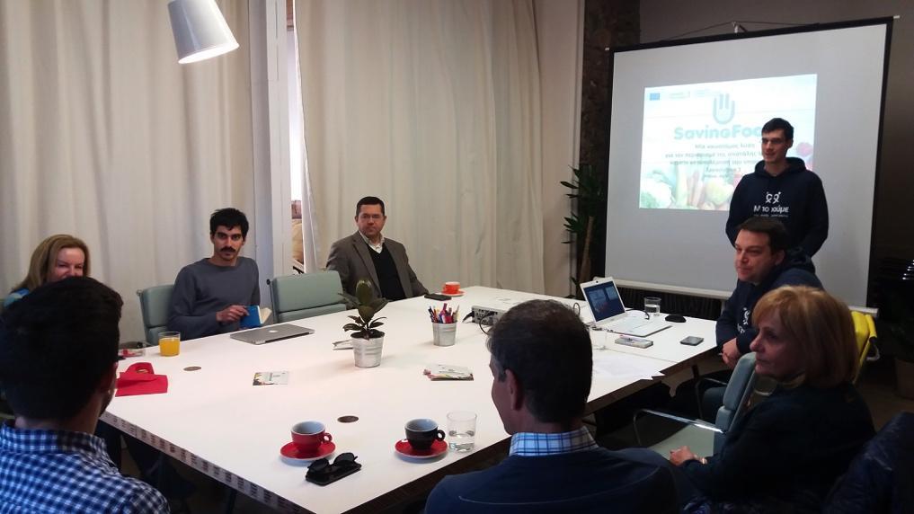 SavingFood Workshop in Greece